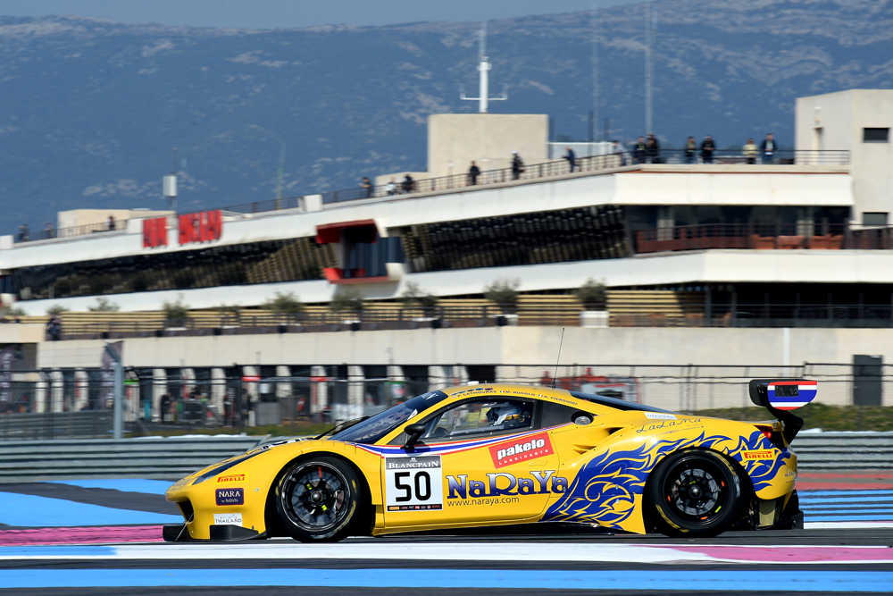 BLANCPAIN ENDURANCE CUP – SEVEN OFFICIAL FERRARI DRIVERS TO RACE IN 2017